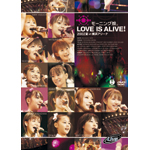 モーニング娘。LOVE IS ALIVE! 2002 夏 at 横浜アリーナ(05.10)