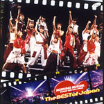 モーニング娘。CONCERT TOUR 2004春 The BEST of Japan