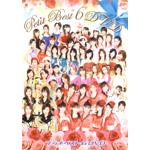 プッチベスト6 DVD