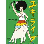 """ユキライブ YUKI TOUR """"joy"""" 2005年5月20日 日本武道館"""