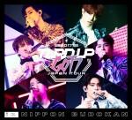 "GOT7 Japan Tour 2017""TURN UP""in NIPPON BUDOKAN(完全生産限定盤)"