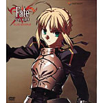 Fate/stay night 1<初回限定版>