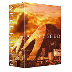 APPLESEED COLLECTOR'S EDITION<初回限定生産>