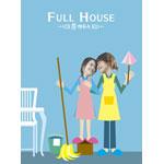 フルハウス ディレクターズ・カット版 DVD-BOX �T