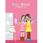フルハウス ディレクターズ・カット版 DVD-BOX �U
