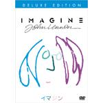 イマジン/ジョン・レノン 特別版(07.12)