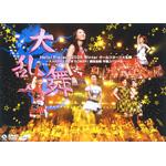 Hello!Project 2005 Winter オールスターズ大乱舞〜A HAPPY NEW POWER! 飯田圭織 卒業スペシャル〜