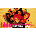 "hide with Spread Beaver appear!!""1998 TRIBAL Ja,Zoo"""
