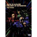 MADE IN JAPAN THE BEST OF RHYMESTER: THE VIDEOS