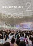 アイドリッシュセブン 1st LIVE「Road To Infinity」DVD Day2