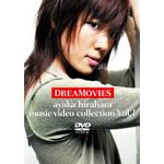 DREAMOVIES ayaka hirahara music video collection Vol.1