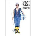 First Japan Tour LOVIN' LIVE