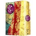 宮〜Love in Palace BOX ?