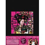 宮〜Love in Palace ディレクターズ・カット DVD-BOX