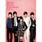 花より男子〜Boys Over Flowers DVD-BOX 1