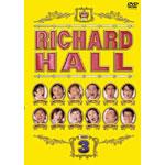 リチャードホール vol.3