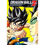 DRAGON BALL Z #1
