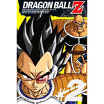 DRAGON BALL Z #2