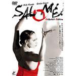 サロメ SALOME