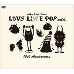 LOVE LIKE POP add.10th Anniversary