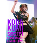 secret〜FIRST CLASS LIMITED LIVE〜