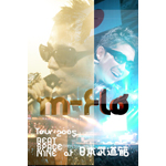 m-flo TOUR2005 BEAT SPACE NINE at 日本武道館