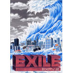 EXPV 2(06.03)