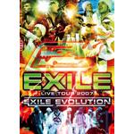 EXILE LIVE TOUR 2007 EXILE EVOLUTION(2枚組)