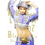 KODA KUMI LIVE TOUR 2007〜Black Cherry〜SPECIAL FINAL in TOKYO DOME