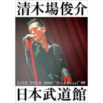 """LIVE TOUR 2008 """"Rock&Soul"""" 日本武道館"""