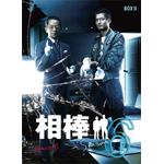 相棒 season 6 DVD-BOX �U