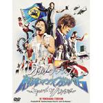横浜ロマンスポルノ'06 〜キャッチ ザ ハネウマ〜 IN YOKOHAMA STADIUM