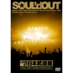 """LIVE AT 日本武道館〜Tour 2007 """"Single Collection""""〜"""
