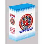 若大将 サーフ&スノー DVD-BOX