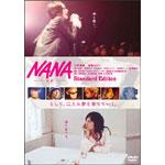 NANA-ナナ-STANDARD EDITION
