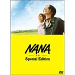 NANA-ナナ-SPECIAL EDITION