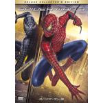 スパイダーマンTM3 デラックス・コレクターズ・エディション