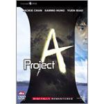 プロジェクトA DVD-BOX