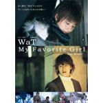 My Favorite Girl -The Movie-
