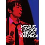 VOCALIST & SONGS〜通算1000回メモリアル・ライヴ