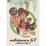 mihimaclip 2