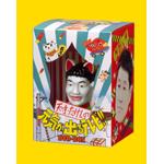 天才・たけしの元気が出るテレビ!!DVD-BOX