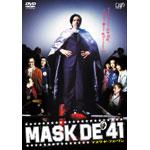 MASK DE 41
