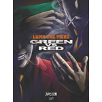 ルパン三世 GREEN vs RED【限定版】