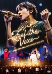 """JUNG YONG HWA:FILM CONCERT 2015-2018""""Feel The Voice"""""""