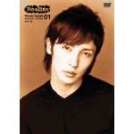 Realize Hiroshi Tamaki music films 01