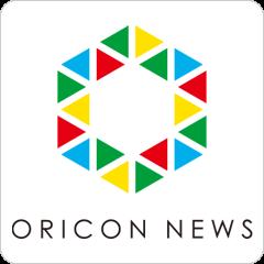 オリコンランキング | ORICON NEWS