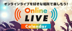 Online LIVE Calendar