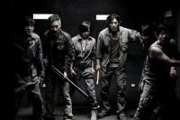 映画『第7鉱区』