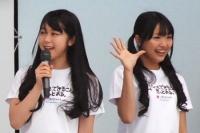 AKB48の(左から)峯岸みなみ、北原里英